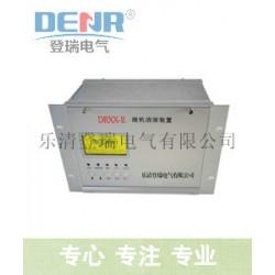 DRXX-II,DRXX-II型微机消谐装置工作原理
