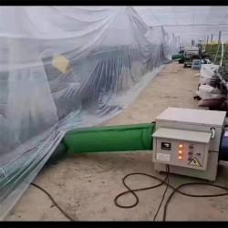 内蒙养殖加热烘干设备暖风机