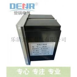 DRJSQ避雷器放电计数器,放电计数器和避雷器如何连接