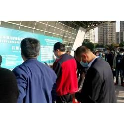 2021深圳国际电子胶粘、封装技术设备展览会