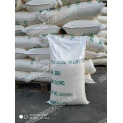 聚合氯化铝(PAC)潍坊滨海直销