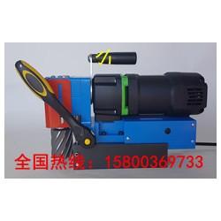 供应进口小型卧式磁座钻MDLP45
