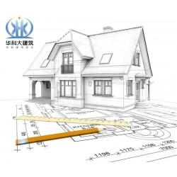 房屋加固改造前需要做房屋安全鉴定吗?华科大建筑