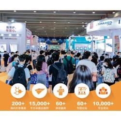 2021广州生物制药技术展 生物制药展 实验室仪器展