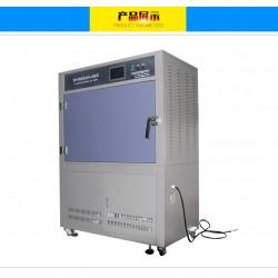 紫外线测强仪/安全帽紫外线老化箱