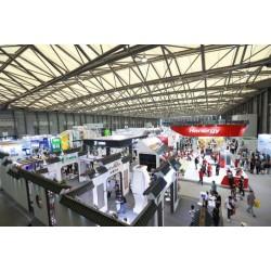 2021第二十三届上海国际别墅配套设施博览会