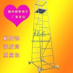 接触网线路抢修梯车 轨道梯车 钢管梯车可定制