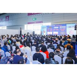 2021南京机床展/南京自动化展/南京机器人展