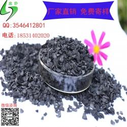 椰壳净水活性炭,果壳净水活性炭