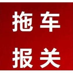 广州报关,高效优质报关