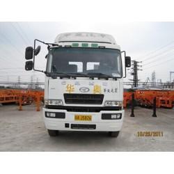 广州拖车准时专业安全