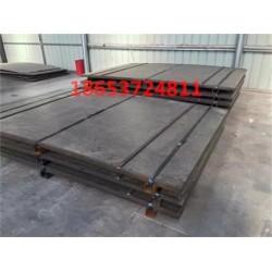 3+3耐磨板 双金属耐磨钢板 复合耐磨板