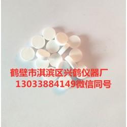 河南精平标准无烟煤 苯甲酸片 苯甲酸热值 测硫仪