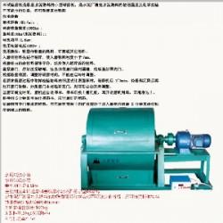 Φ500*500水泥试验小磨  小型球磨机