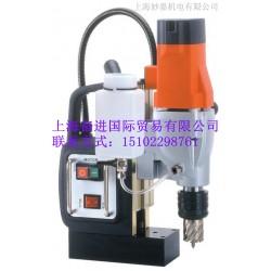 供应台湾AGP双速磁性钻孔机SMD502磁力钻