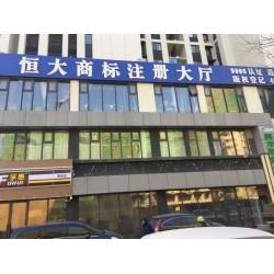 临沂公司注册记账报税财务会计