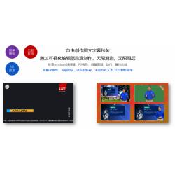 新维讯LiveX横竖屏切换超融合全能机 自媒体时代的神器