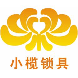 2021中山小榄五金锁具博览会