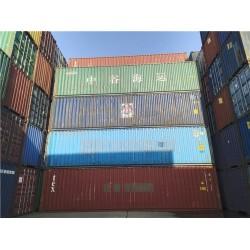 天津二手集装箱 海运集装箱 冷藏箱买卖