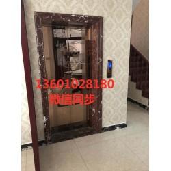 北京别墅电梯家用型电梯报价表