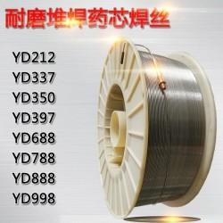 YD256 锰钢耐磨药芯焊丝矿山粉碎机 轧辊堆焊焊丝包邮