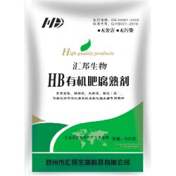 黑龙江有机肥发酵剂 有机肥生产线 有机肥发酵技术