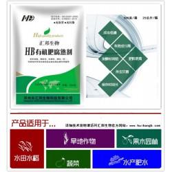 新疆吐鲁番畜禽粪便有机肥发酵剂 有机肥发酵技术