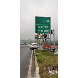 云南交通设施云南交通标牌