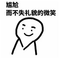 北京地铁招聘男工