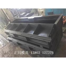 混凝土遮板钢模具 润达模具  厂商