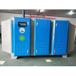 光氧催化废气处理设备 厂家定制供货