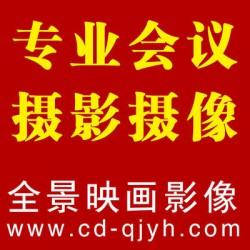 徐汇漕河泾写字楼出租咨询平台,翔富房地产,