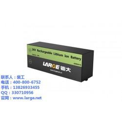 特种电池|锂离子电池厂家|磷酸铁锂厂家