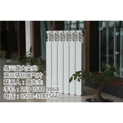 济南散热器厂家_盛大实业品质保证_散热器