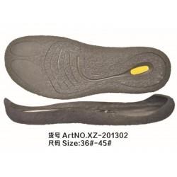 福建RB鞋底生产厂家,供应泉州超值的RB鞋底
