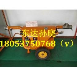 QYF20-20煤矿气动清淤排污泵工作压力是多大