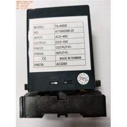 axe转换器MAT-D33-DD_axe转换器_群美机电