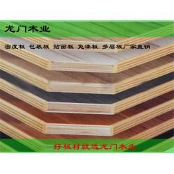 生态板_十大生态板_龙门木业(优质商家)