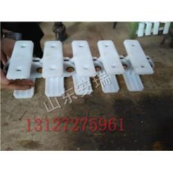 矿用U型电缆夹板价格,批发质量好LJH型电缆夹板诚信厂家
