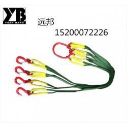 工业起重吊带,多腿组合吊带,吊带索具价格优惠