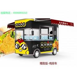 冰淇淋多功能小吃车_小吃车_宇飞妙言餐饮(