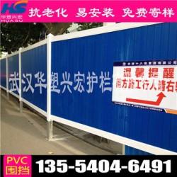安徽芜湖围挡厂家道路施工围挡厂家