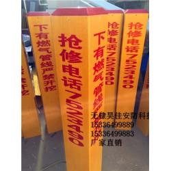 供应地埋式标志桩 光缆标志桩 pvc标志桩