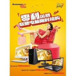 大同广灵印刷黑红、黑蓝海报印刷厂超便宜/设计漂亮