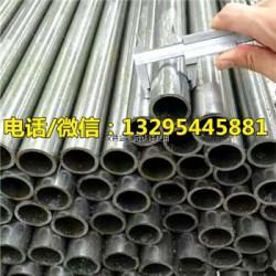 57×10精密管生产厂家