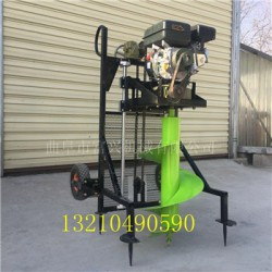 园林苗圃刨坑机价格 加厚地钻挖坑机 优质加