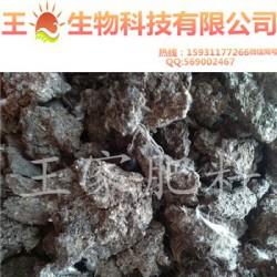 三明厂家直【销】福建熟干鸡粪三明生物发酵