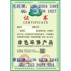 佛山到哪办理广东省守合同重信用企业