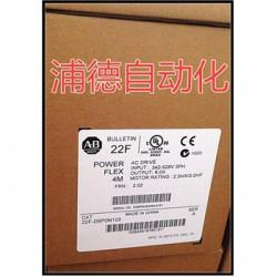 PowerFlex 4M交流变频器22F-D018N104现货销