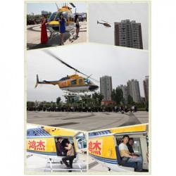 商丘直升机租赁公司